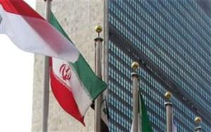 ماجرای بدهی ایران به سازمان ملل چیست؟