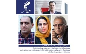 روایت احمد نجفی از به گل کشیدن شورای صنفی نمایش در برنامه شبهای شفاهی  محمود گبرلو