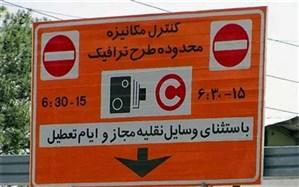 اعلام جزئیات نحوه ثبت نام در سامانه و خرید طرح ترافیک تهران