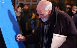 ابراز تاسف آیدین آغداشلو برای سانحه هواپیمای اوکراین