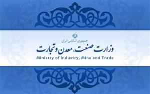 نامه قائم مقام وزارت صنعت به معنای بازگشایی واحدهای صنفی و کسبه نیست