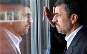 احمدینژادیها علیه FATF