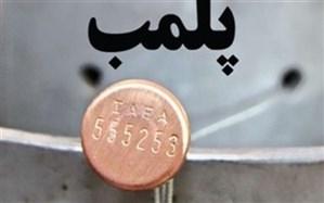 معاون دادستان تهران: خانههای محل فروش مواد مخدر پلمب میشوند