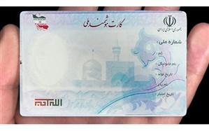 سیستم سیار کارت هوشمند ملی با هدف خدماترسانی به جانبازان در اردبیل راهاندازی شد
