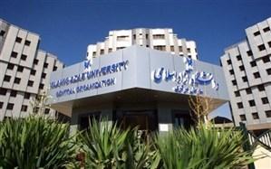 زمینه بازگشت استادان اخراجی به دانشگاه آزاد فراهم شد