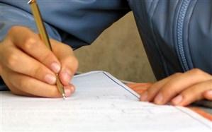 آزمون تکمیلی تخصصی علوم آزمایشگاهی الکترونیک برگزار میشود