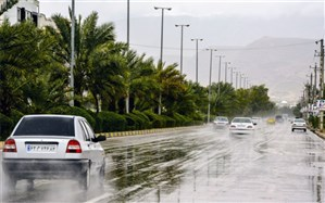 کدام استانها بارانی میشود؟