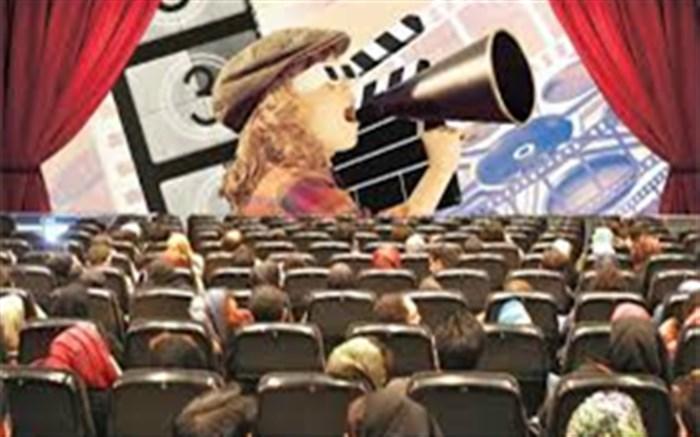 سینمای کودک