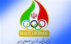 کمیته ملی المپیک بیش از 7هزار جلد کتاب به کتابخانه ملی اهدا کرد