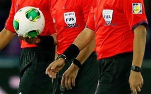 داور زن فوتبال ایران راهی اروپا شد