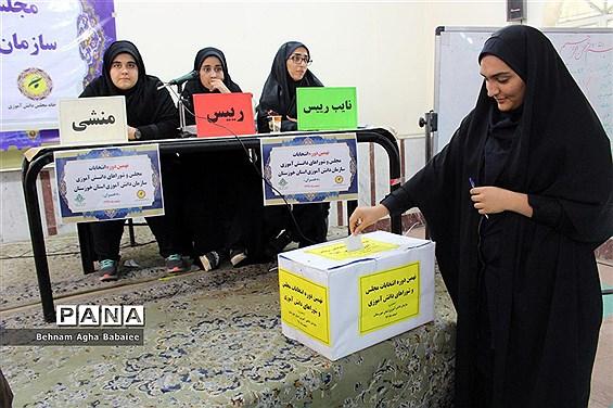 نهمین دوره انتخابات مجلس و شورای دانش آموزی استان خوزستان