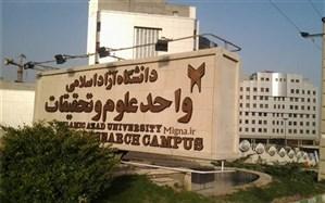 سرپرست دانشگاه آزاد واحد علوم و تحقیقات منصوب شد