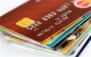 دارندگان چک برگشتی از فعالسازی رمز دوم یکبار مصرف محروم نیستند