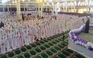 جشن عبادت دختران سوم ابتدایی شهرستان بوشهر برگزار شد