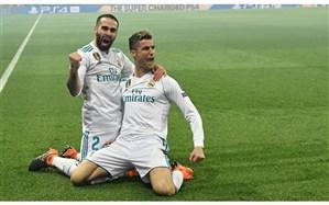 لیگ قهرمانان اروپا؛ فوتبال رئال مادرید پول نفت اعراب را مات کرد