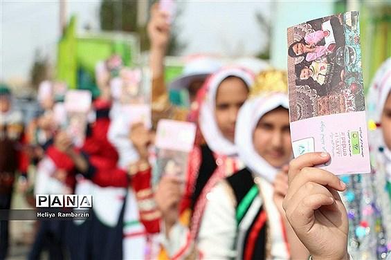 مراسم جشن نیکوکاری در بیرجند