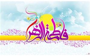 برنامه های شبکه دو به مناسبت ولادت حضرت فاطمه زهرا (س) مشخص شدند