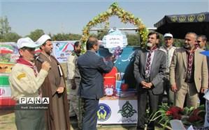 گردهمایی گروه های پیشتاز شهرستان دزفول برگزار شد