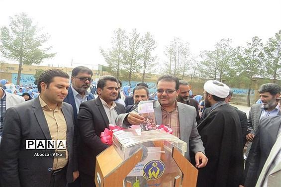 مراسم جشن نیکوکاری درشهرستان درمیان