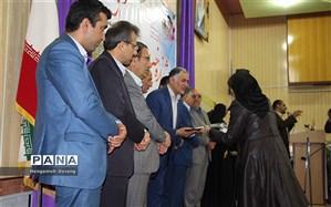 جشنواره خیرین مدرسهساز و مدرسهیار در ساری برگزار شد