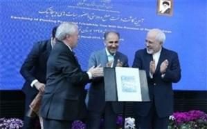 وزیر امور خارجه: تحولات دنیا  نقش فرد انسانی در تعیین آینده جهان را برجسته کرده است