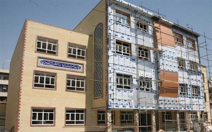 ساخت مدرسه