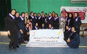 دوره مربیگری درجه 3 برای تونیک در بوشهر برگزار شد