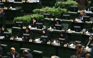 سهم زنان از انتخابات هیات رئیسه مجلس چقدر بود