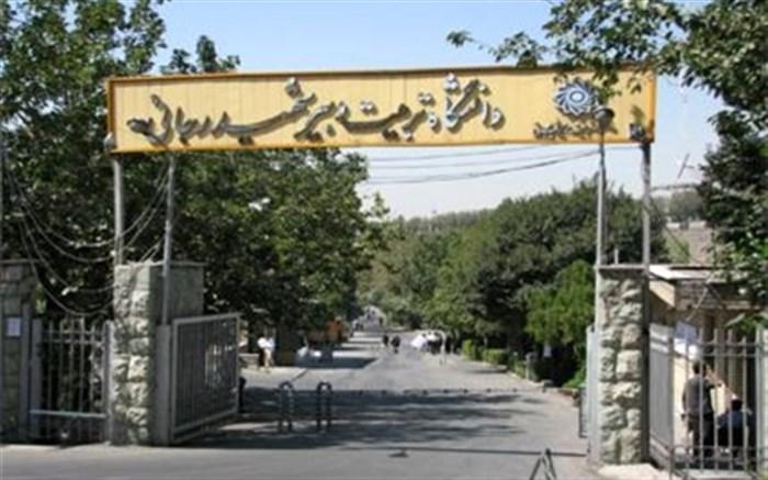نشریات علمی پژوهشی دانشگاه شهید رجایی در رتبه بندی کشوری