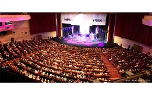 بزرگترین جشنواره موسیقی کشور با حضور 10 خواننده مطرح، نوروز 97 در رامسر برگزار میشود
