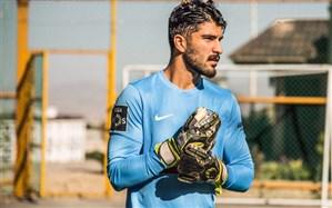 امیر عابدزاده بهترین گلر ماه فوتبال پرتغال شد