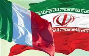 ایتالیا نخستین شریک تجاری ایران در اروپا