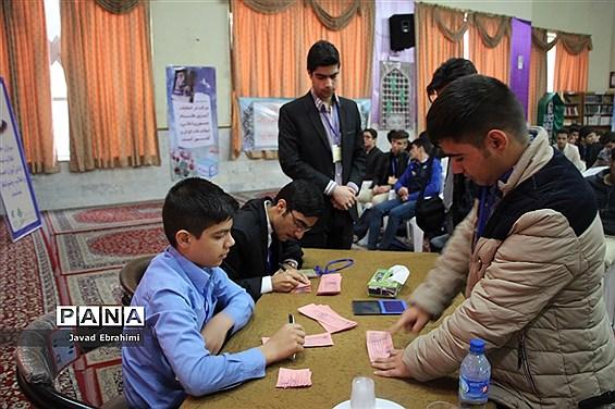 انتخابات شورای دانش آموزی خراسان رضوی