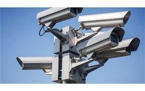 سامانه الکترونیکی استعلام سطحبندی تجهیزات نظارت تصویری رونمایی شد