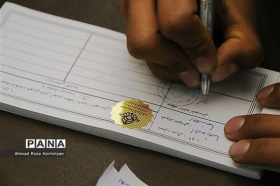 برگزاری نهمین دوره انتخابات شوراهای دانش آموزی توسط سازمان دانش آموزی فارس