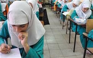 معاون ابتدایی آموزش و پرورش مازندران: امتحانات هماهنگ فقط در پایه ششم برگزار میشود