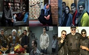 مروری بر سینمای ایران در فروردین 96؛  گرانی 20 درصدی بلیت سینماها و افت فروش  نوروزی