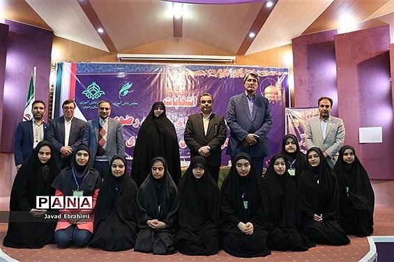 نشست پایانی مجمع عمومی شورای دانش آموزی دختران خراسان رضوی