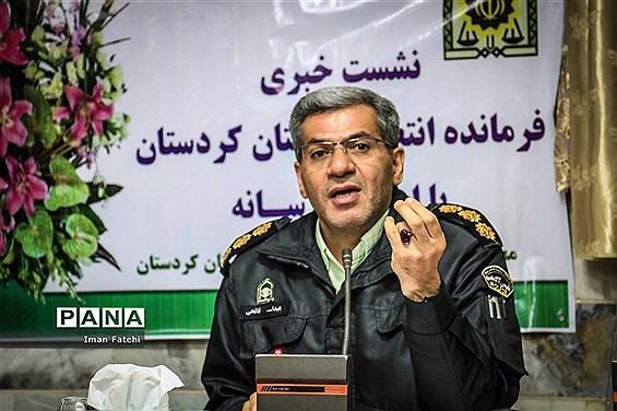 نشست خبری فرماندهی انتظامی استان  با اصحاب رسانه