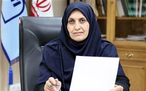 رتبه ۲۱ ایران در میان ۱۶۰ کشور عضو سازمان بین المللی استاندارد سازی