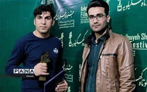 جایزه ویژه بهترین فیلم مستند جشنواره منطقه ای کهگیلویه به «جوکر» رسید