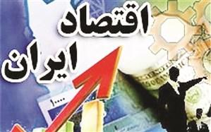 پیشبینی رشد ۴.۴ درصدی اقتصاد ایران