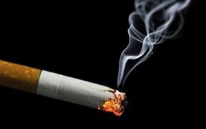 خبر خوش برای سیگاریها؛ مجلس با افزایش قیمت سیگار در سال 98  مخالفت کرد