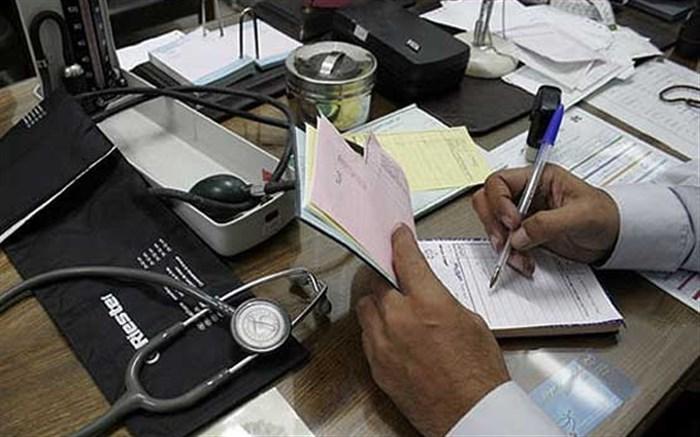 سخنگوی کمیسیون بهداشت خبر داد: بررسی اجاره دفترچههای بیمه در دستور کار مجلس