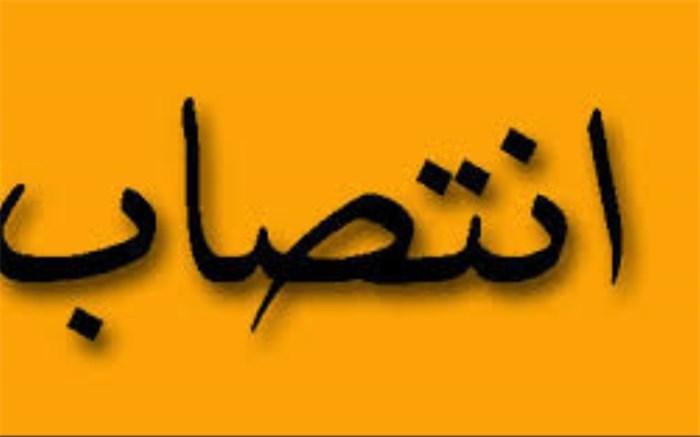 انتصاب  در استانداری بوشهر