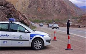 اعلام محدودیتهای ترافیکی در برخی محورهای مواصلاتی کشور