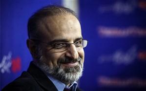 محمد اصفهانی: حاضرم آبرویم را به میان بگذارم