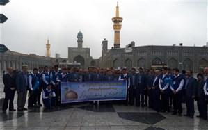 آیین میثاق خادمین فرهنگی ستاد اسکان فرهنگیان مشهد مقدس با امام مهربانی ها