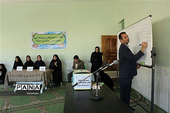 انتخابات نهمین دوره مجلس و شوراهای دانش آموزی چهارمحال بختیاری