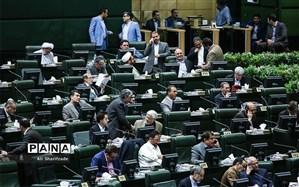 جلسه علنی امروز مجلس آغاز شد